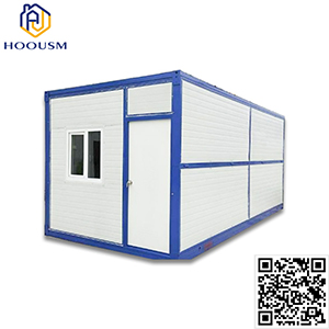 Folding Movable Container Van House Prefabricated Protected Container