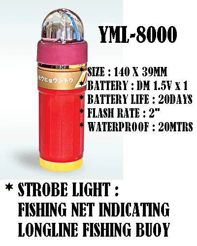 Strobe light - Model : YML-8000 (Xenon flash light)