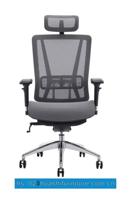 Full mesh office chair