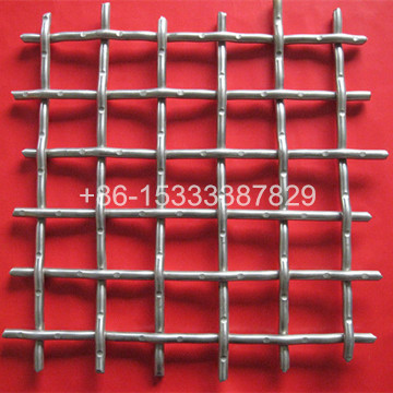Stainless Steel Square Hole Crimped Wire Mesh