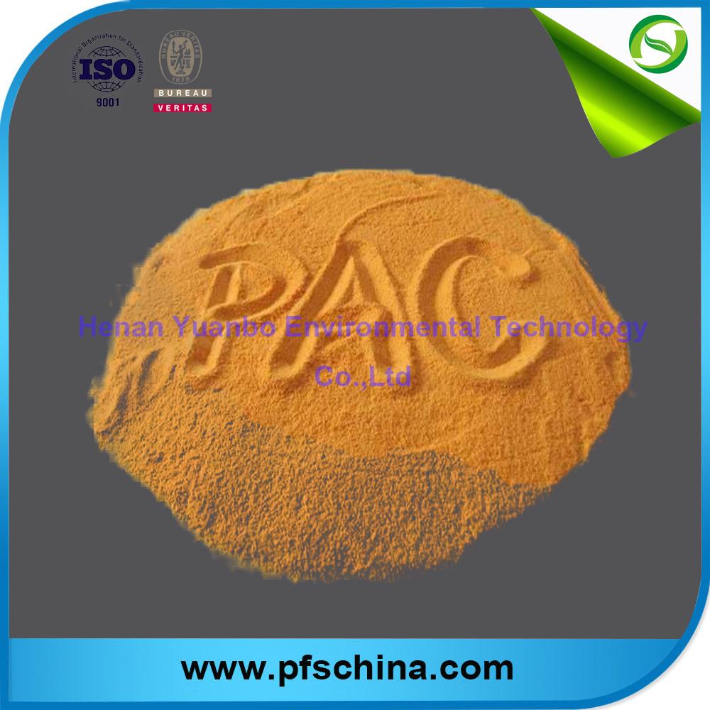 polyaluminum chloride(PAC) manufacturer