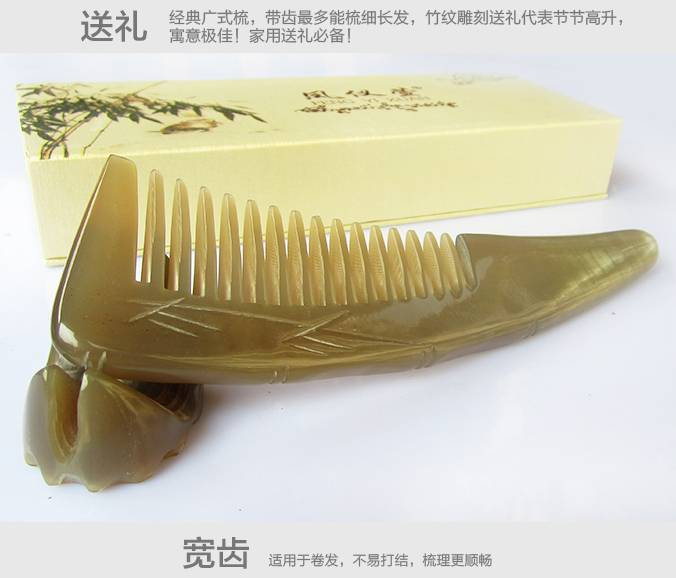 White Buffalo Horn Combs Birthday Gifts