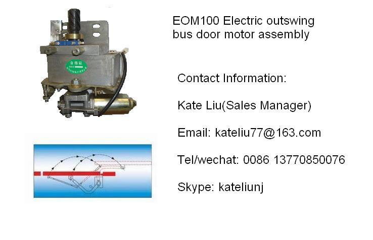 Spindle drive with electric motor for pneumatic outswing plug bus door system(EOM100)