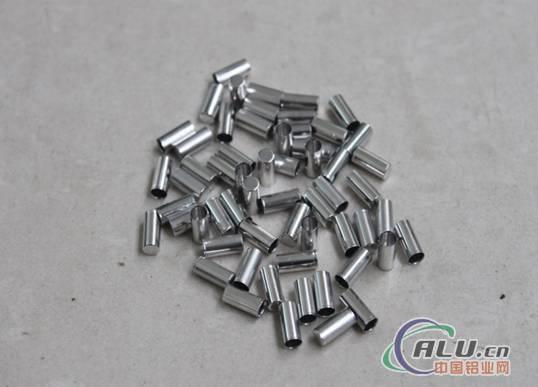 Wiring capacitor aluminium can