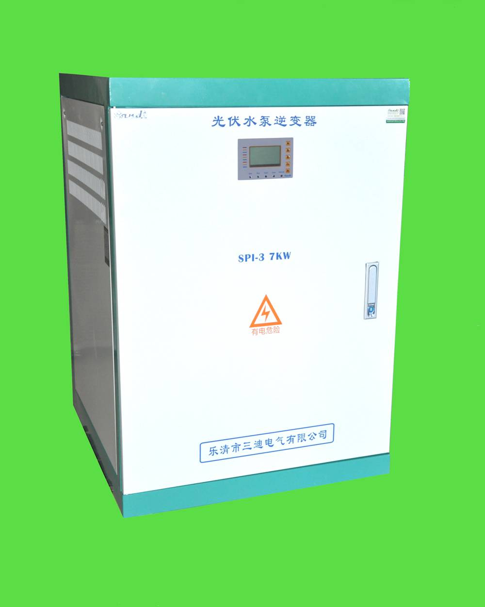 37KW solar water pump inverter for solar irrigation system