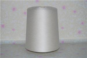 100% Spun Silk Yarn(20NM-210NM)