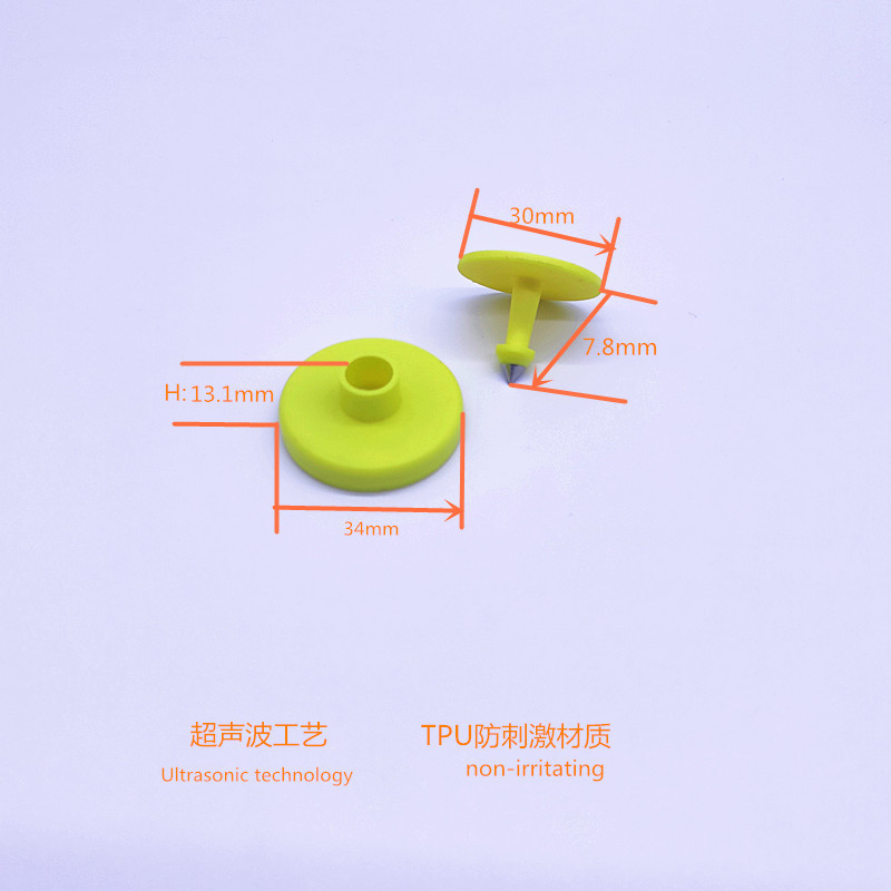 18000-6C 915MHz UHF TPU animal ear tags for pig 34mm