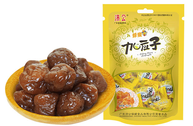 Good quality dried fruit Preserved plum for retails