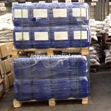 Poly(hexamethylenebiguanide) hydrochloride(PHMB)