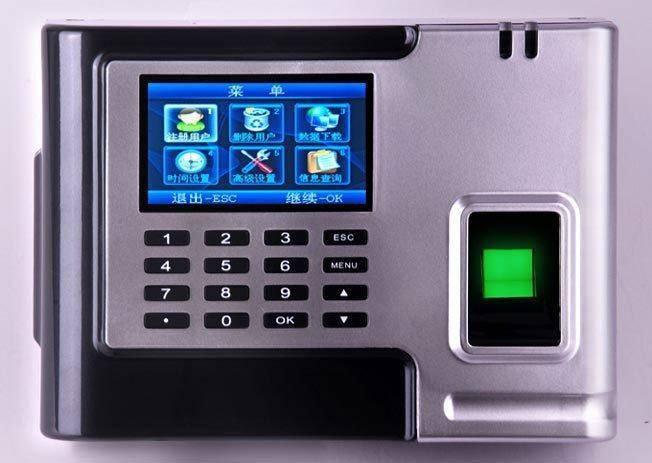 INV100 Fingerprint access control