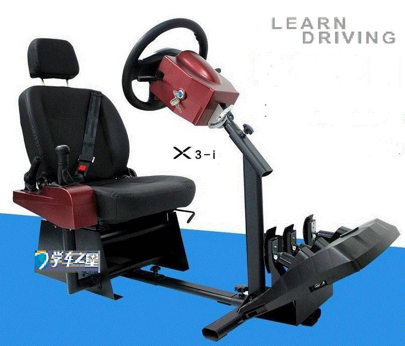 X3-i car racing experience driving simulator