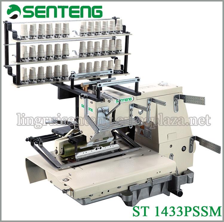 1425/1433PQ-SSM 25 or 33N smocking japanese sewing machine price