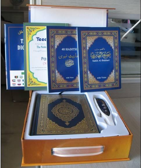 2014 Digital Quran Read Pen With Azan Function QT 503