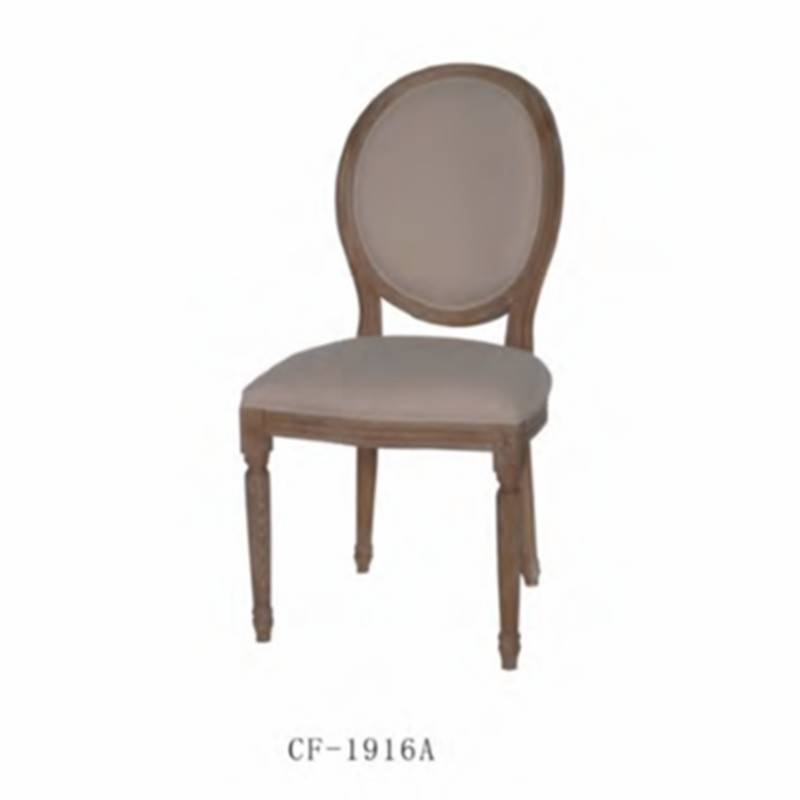 Hot Salsa Dining Room Chairs CF-1916A
