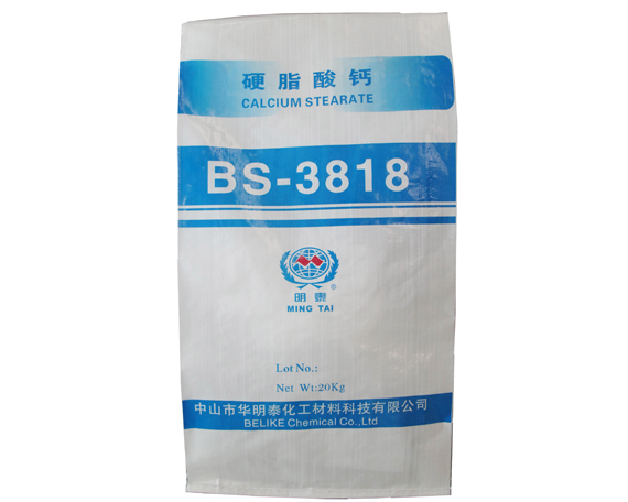 Factory Direct Supply Wholesale Calcium Stearate CAS No: 1592-23-0
