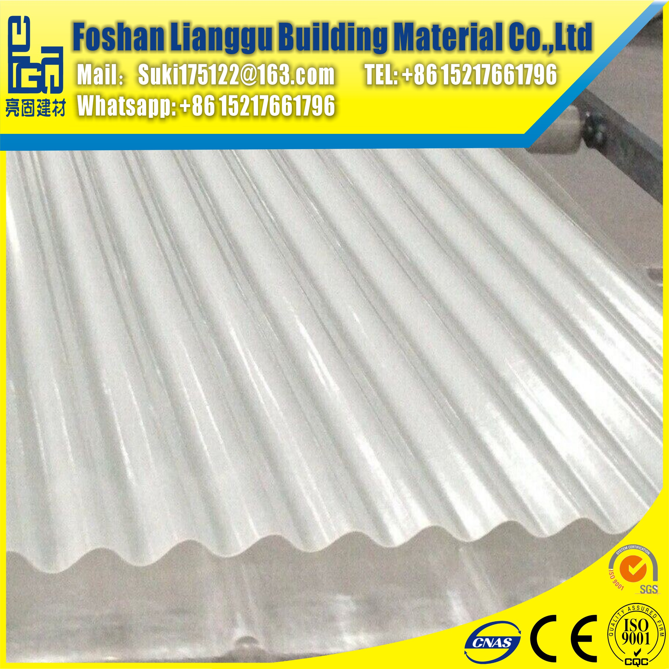 low price stock of FRP transparent fiberglass roofing sheet/panel/plate/tile