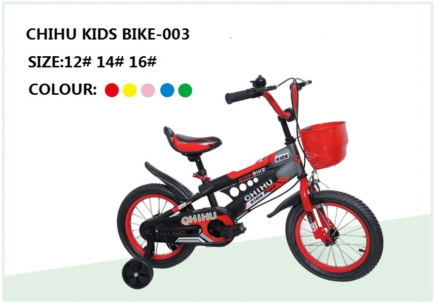 Kids bikes,bicycles parts,kids tricycles,kids swing cars,kids scooter,kids electric vehicles etc.