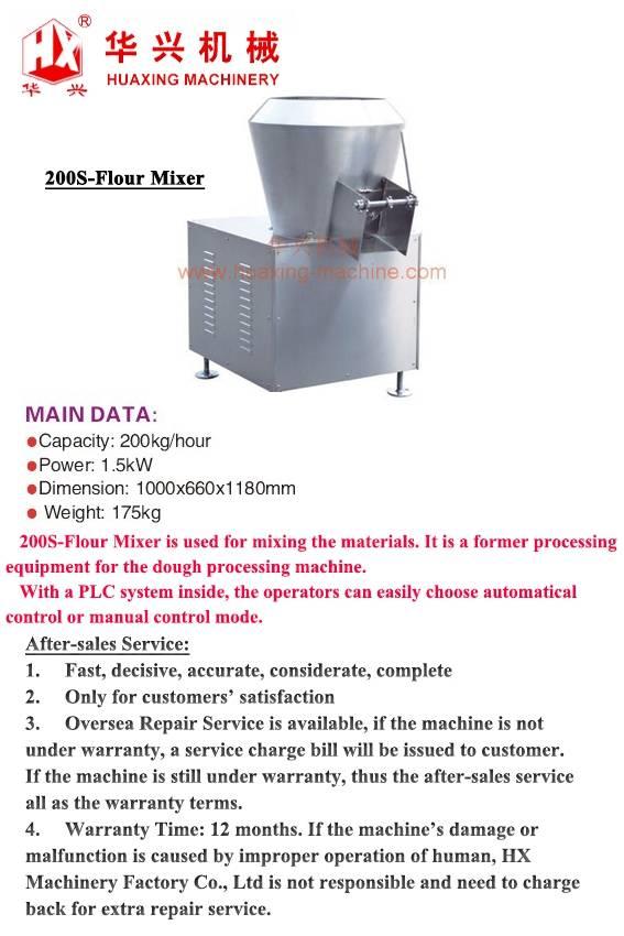 200S-Flour Mixer