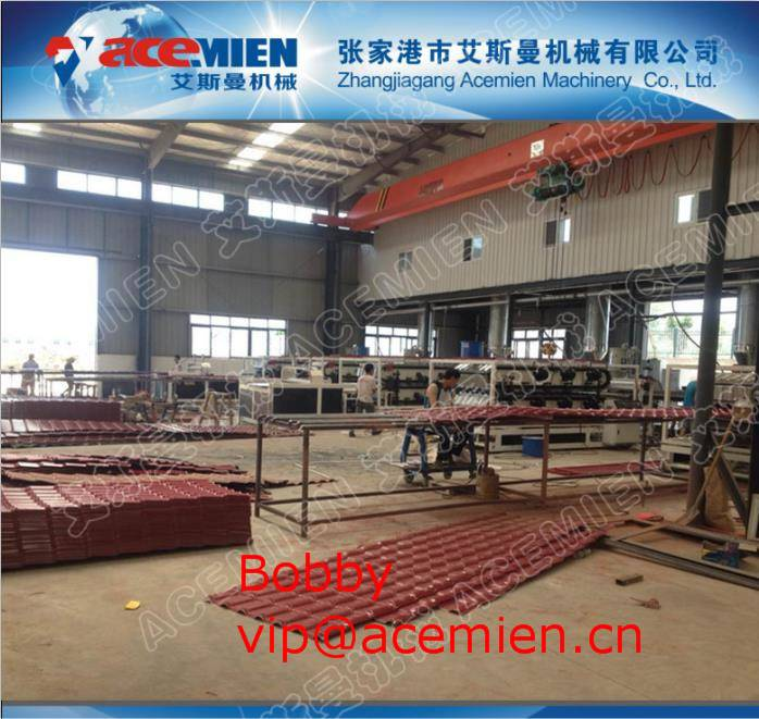 High quality/low price-plastic roof sheet roll forming machine