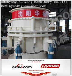 High capacity hydraulic cone crusher [shenyang huayang]