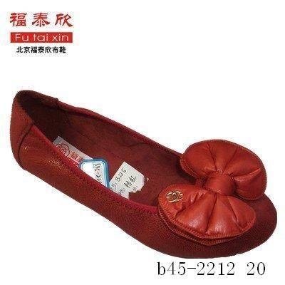 Women Flat Shoes (B45-2212)