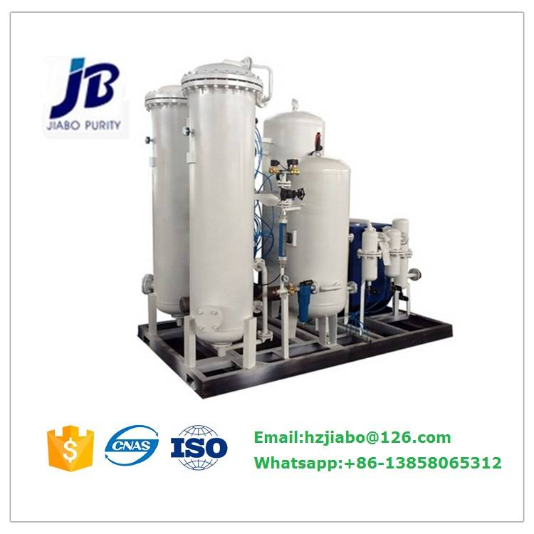Industry PSA Oxygen Generator for Industrial Oxygen Usage