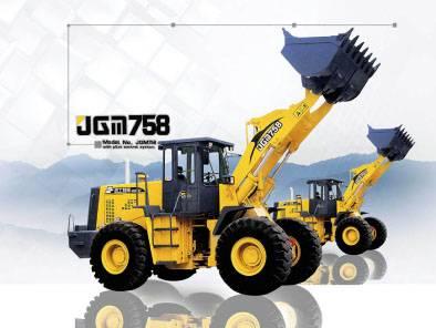 5t wheel loader JGM758