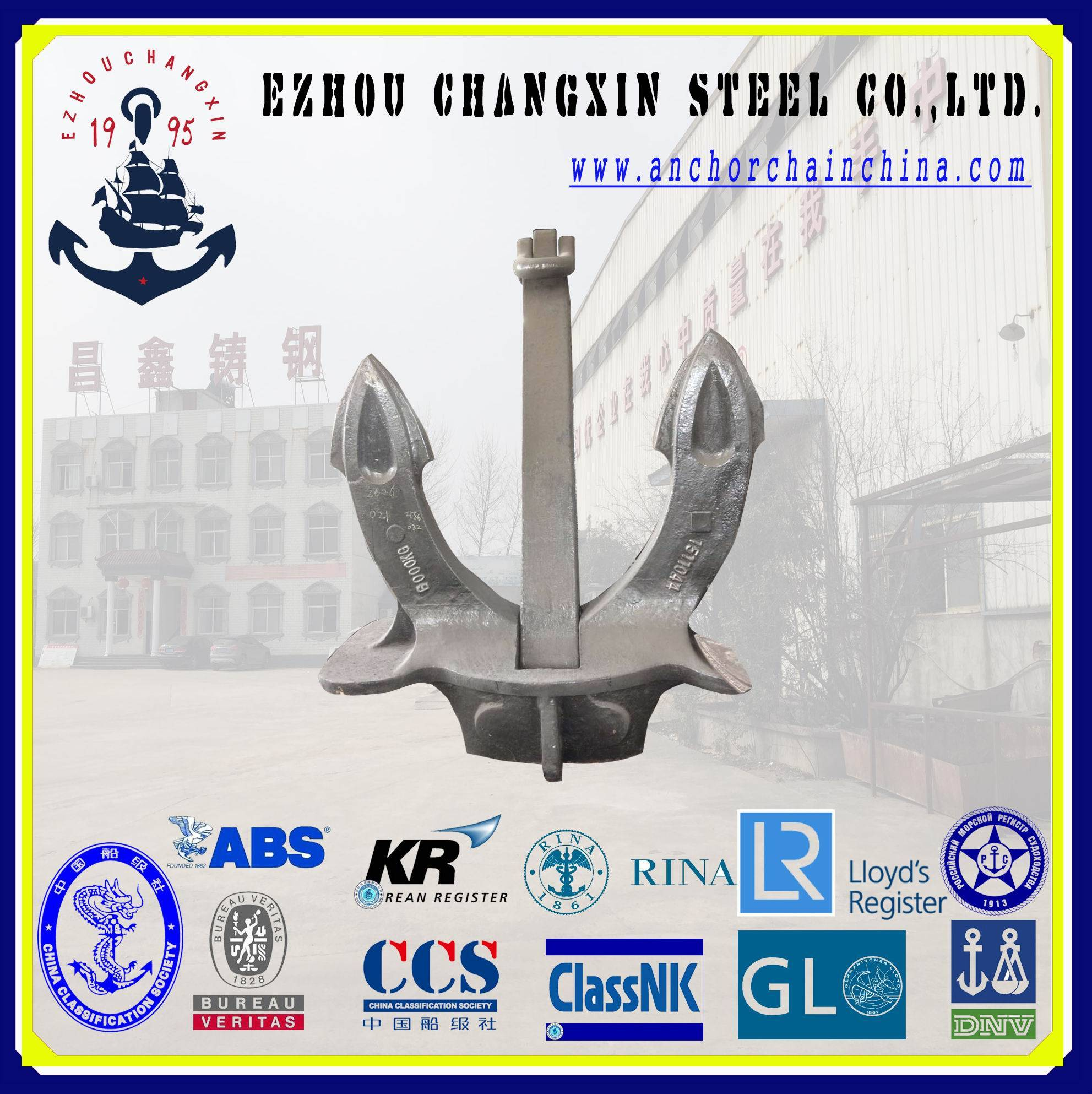 The worldsale sea anchor supplier Steel casting type A,B,C hall ship anchor for sale with CCS,ABS,LR