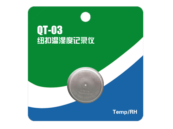 QT-03 Button Temp/RH Logger