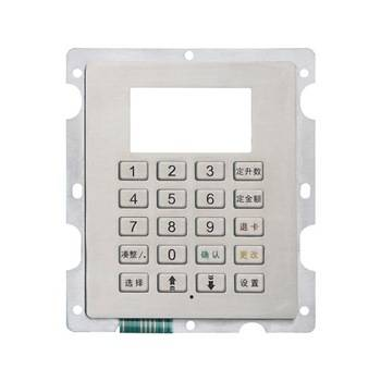 Professional gas station keyboard petrol filling stations keypad military industry keypad