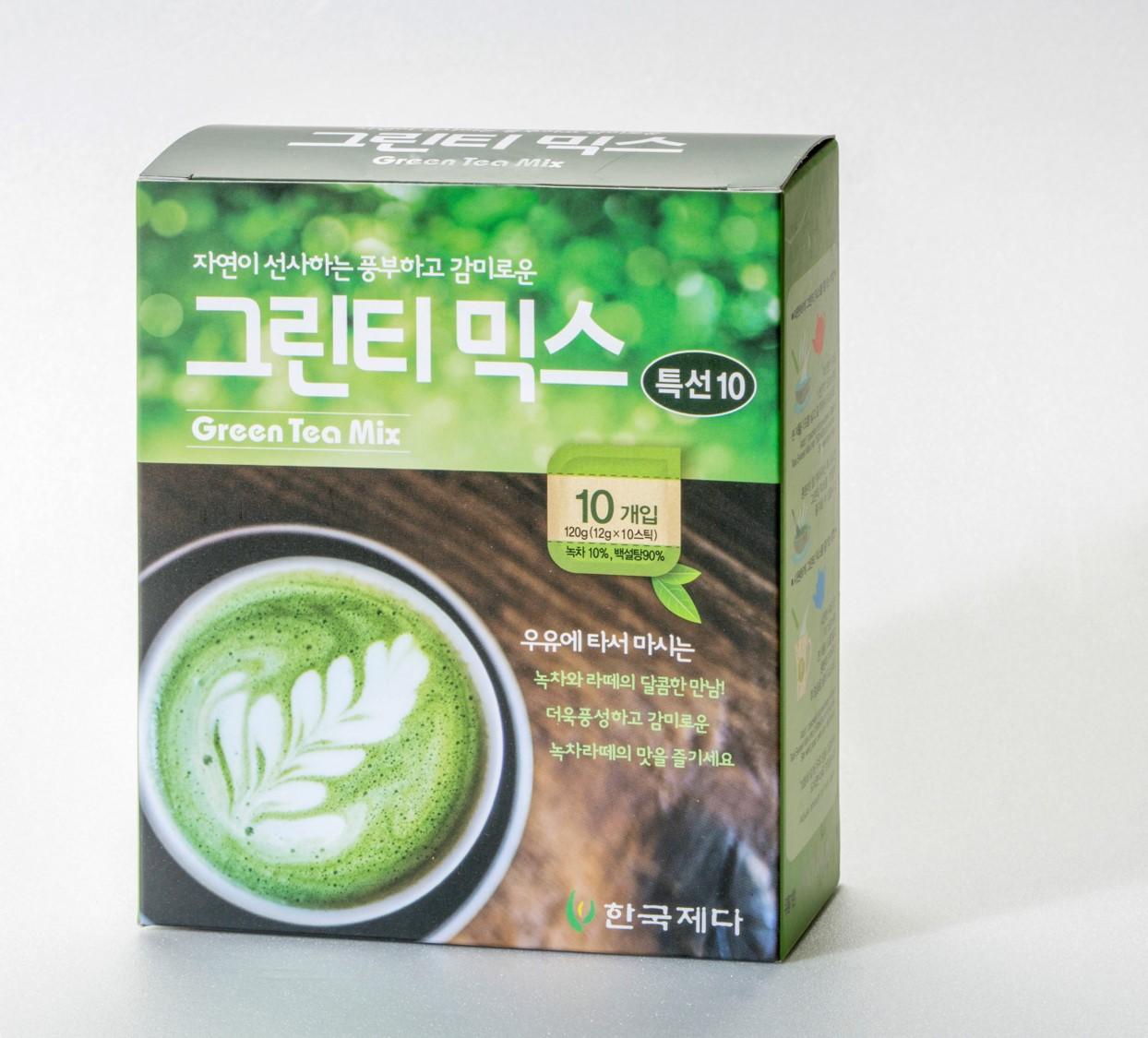 Green tea mix. Green tea latte.