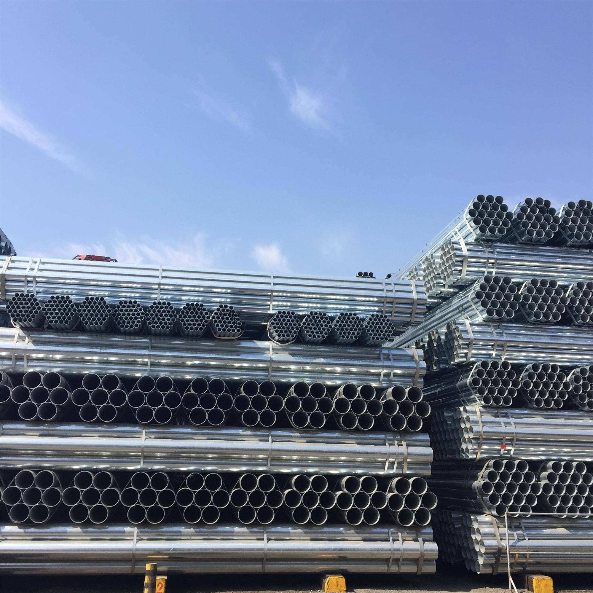 Compare BS 1387/EN39/EN10219 ERW Hot dip galvanized scaffolding carbon welded