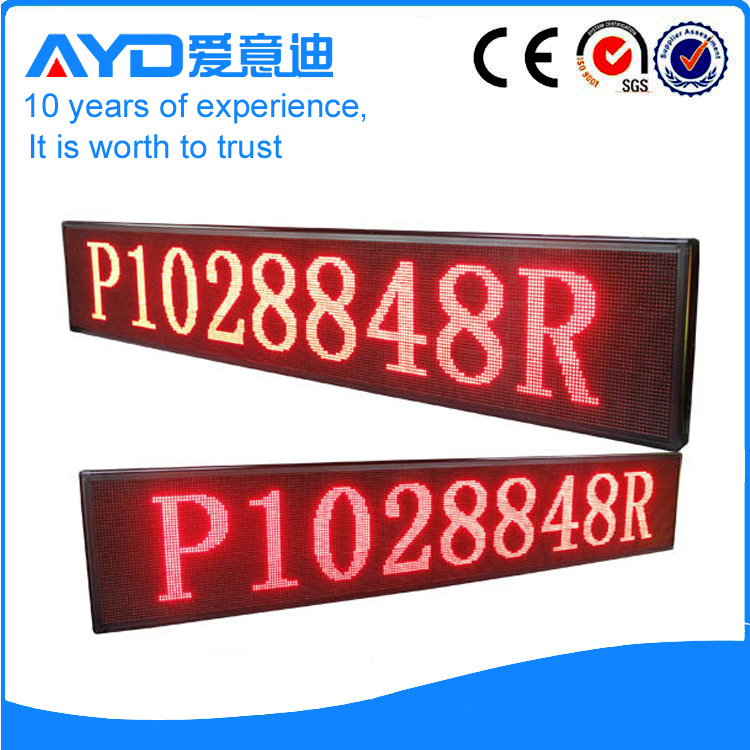 Outdoor advertising moving led scrolling text display message screen