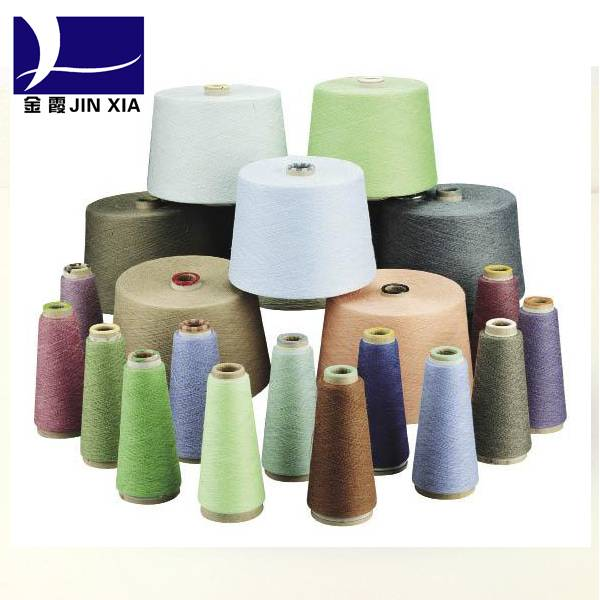 DOPE DYED DTY/FDY/MONOFILAMENT POLYESTER YARN