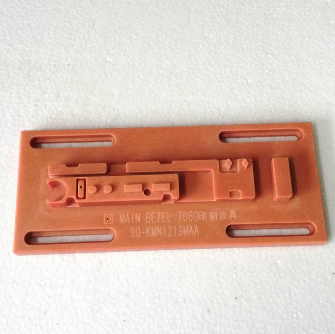 3mm thickness orange bakelite sheet for ICT fixture