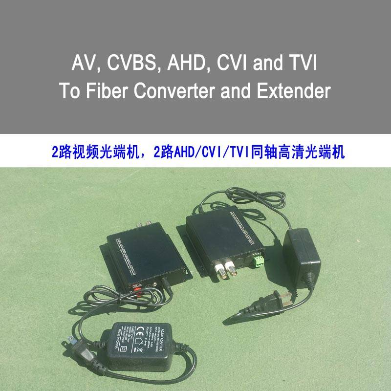 2ch AV&AHD&CVI&TVI to fiber optic converter
