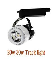 30W COB led track light shop led track light