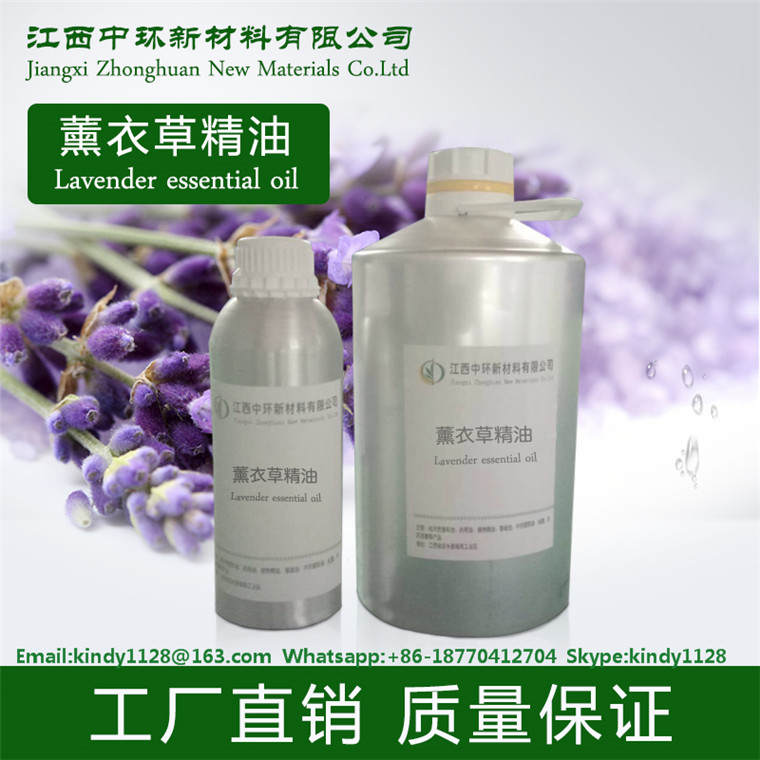Lavender essentail oil 100% Pure for Beauty with competitive price