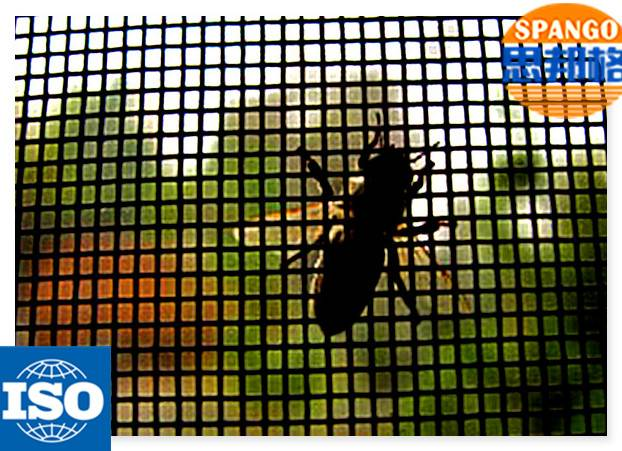 window insect screen