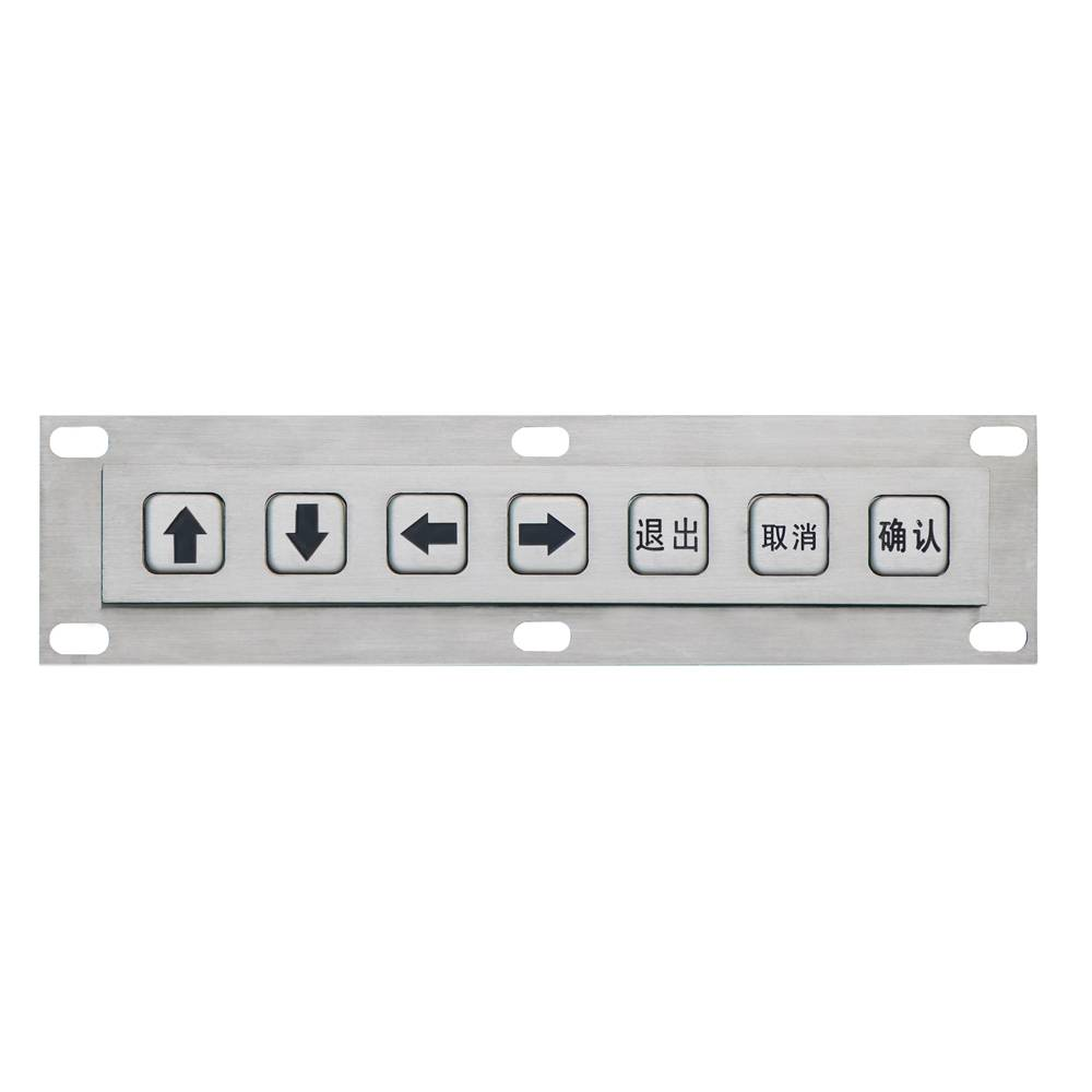 Matrix design 1x7 portable laser etching keypad key pad keypad flush mount stainless steel keypad