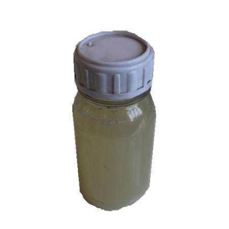 Personal Care Raw Material APG 1214 Lauryl Glucoside 110615-47-9