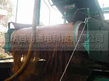 Iron sand used drum magnetic separator
