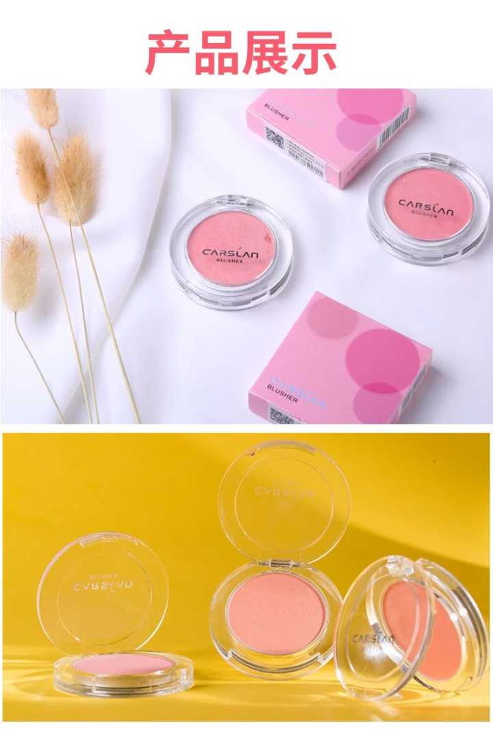 Decai essence red blush powder makeup, moisturizing and brightening complexion, high gloss dressing,