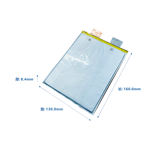 3.7V 16Ah Lithium Ion Battery Pouch Cell