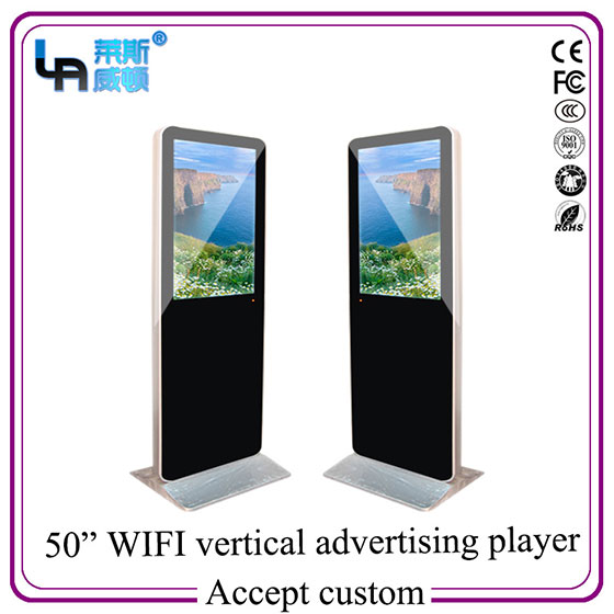 LASVD 50 inch Online Vertical LED media android AD Player with WIFI