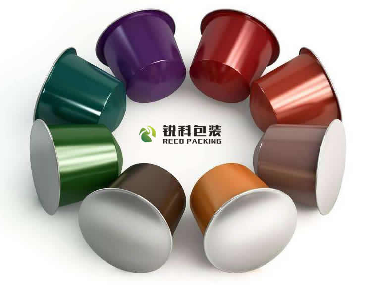 Customized Colorful Food Grade Aluminum Capsules