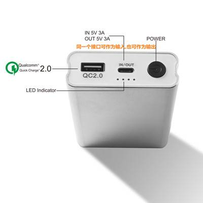 YG6002 Quick Charge Power Bank