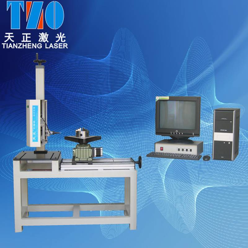 flange pneumatic marking machine