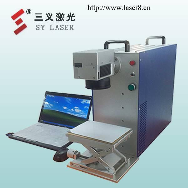 20w Portable fiber laser engraver machine