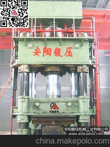 Hydraulic Free Forging Hammer